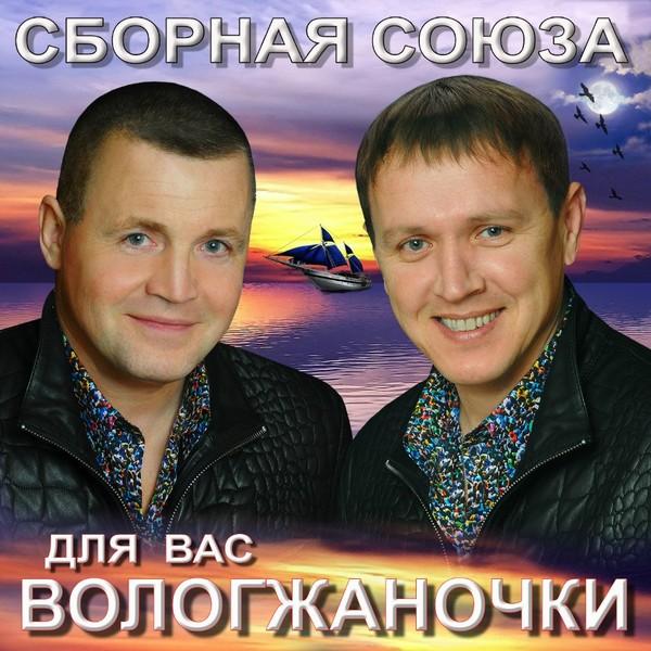 Виталий Синица и Сборная Союза