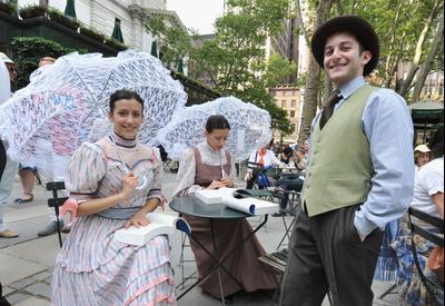 День Блума в Нью-Йорке.